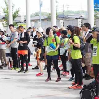 【開催中止】たじみすこやか広場2020 ロゲイニングin多治見