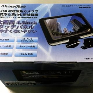 【箱汚れ・新品】ドラレコ♪ 360度全方位 ドライブレコーダー ...