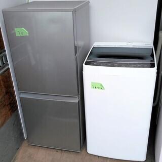配達設置🚚 生活家電セット 高年式 冷蔵庫 126L  洗濯機 ...