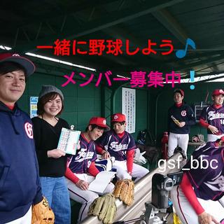 【毎週土日】草野球チームのマネージャーさん募集!!