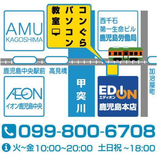 人事 香川 2020 県 異動
