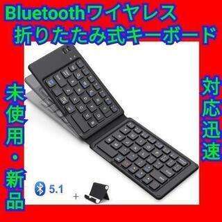 【最終セール!】iClever 新型 Bluetoothキーボー...