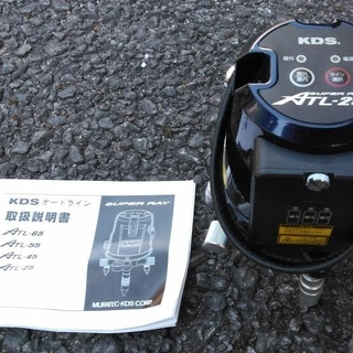 【ムラテックKDS】高輝度レーザー墨出器 スーパーレイ AT...