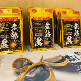 エコイート阪急塚口店2月7日入荷情報です 熟成黒にんにくサプリメント