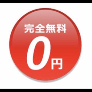 無料麻雀教室(初心者向け)3/4(水)10時から