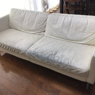 取りに来れる方限定。大塚家具。本革ソファ。2007年購入。