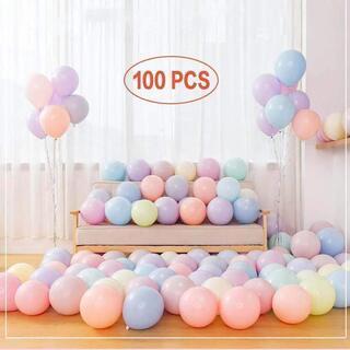 ☆新品☆風船・100個入り・10インチ・可愛い・マカロン色
