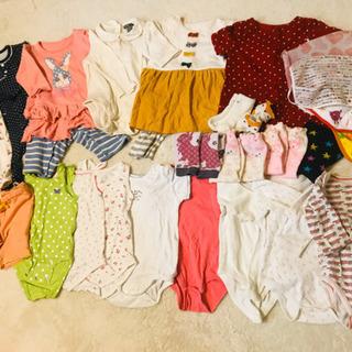 女の子 服など 70から80 全部セットで🍀おまけ付き