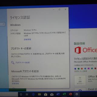 NEC VersaPro Core i5 4096MB 128G...