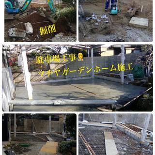 庭のリフォーム 外構工事ならツチヤガーデンホームへ 所沢市清瀬市...