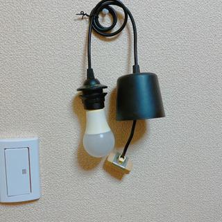 IKEAソケットカバー付き電球