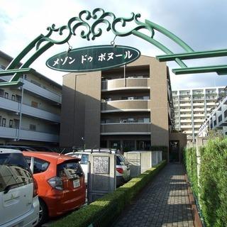 🌳デザイナー🌳🏠ネット無料🏠敷金礼金ゼロ✨藤井寺・柏原市🎀駅近・...
