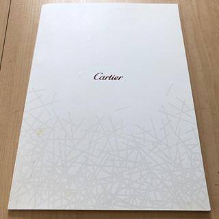 カルティエのカタログ