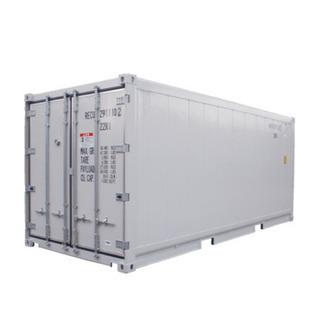 20f 冷凍コンテナ レンタル