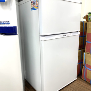 【まだ募集しています_0212】小型の冷蔵庫です