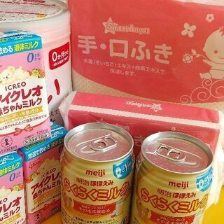 粉ミルク、液体ミルク、手口ふきセット ※バラ販売可