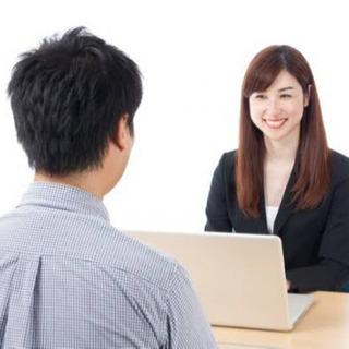 お仕事を変えたい方必見‼️🔹無料🔹ですので、お気軽にお申し込みく...