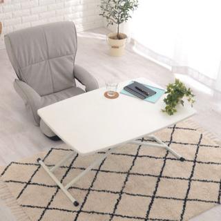昇降式テーブル ホワイト