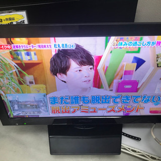 【リサイクルサービス八光 田上店 安心の1か月保証】日立 HIT...