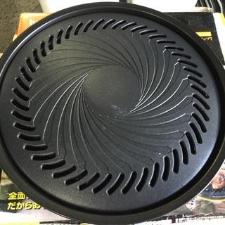 イワタニ  焼肉プレート   直径  34センチ