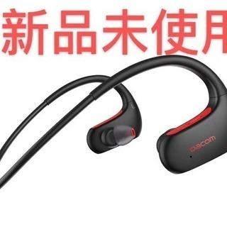 新品・未使用 Bluetooth ヘッドセット