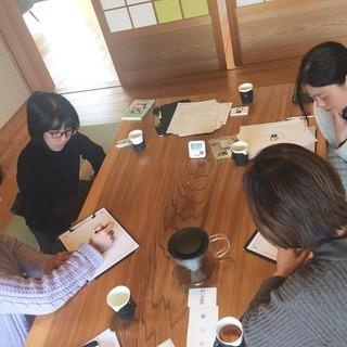 やりたいことに1歩踏み出そう!行動力UP整理術~ibマッピングお茶会 - 加古川市