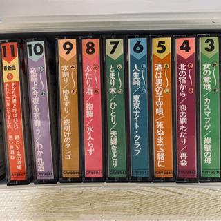 昭和☆カラオケテープ