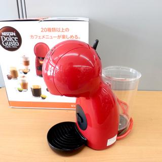 ドルチェグスト 2019年製 ネスカフェ NESCAFE コーヒ...