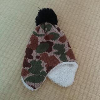 子供用冬帽子48~50