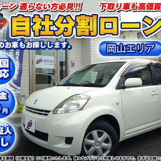 【自社ローン】トヨタ パッソ 走行距離5万㎞ ★車検R4年1月