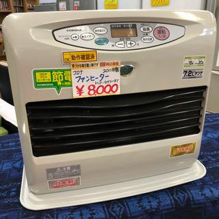 【😚ジモティー見たで1000円引き✨】美品 コロナ✨ファンヒータ...