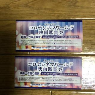 映画鑑賞チケット 2枚