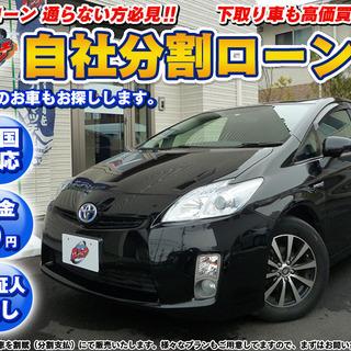 【自社ローン】トヨタ プリウス ★車検R4年1月