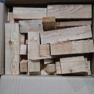 木材の切り端、端木