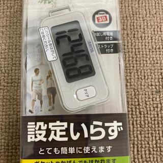 エイブイ:タニタ 歩数計 新品