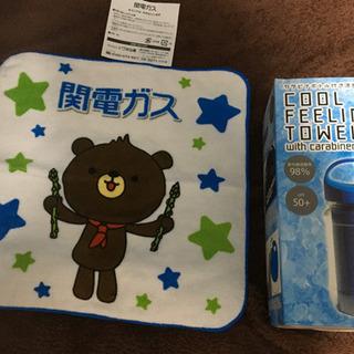 【新品】冷感タオル★カラビナボトル付★+おまけ
