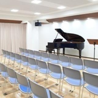 第10回【ピアノ伴奏で歌ってみる会】参加者募集