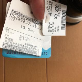 13センチ 女の子 ブーツ スノーブーツ リボン 丸高衣料 黒 ...
