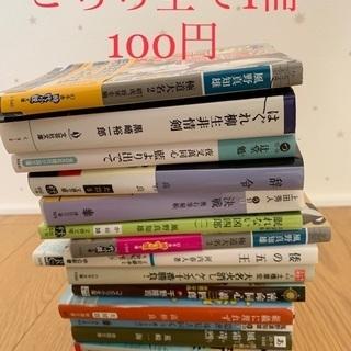 まず日程教えてください。本 フリマ風 まとめ - 本/CD/DVD