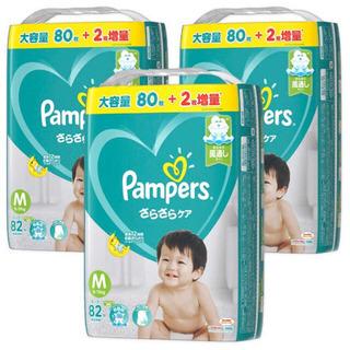 パンパース テープタイプM82枚×2 S104枚×1