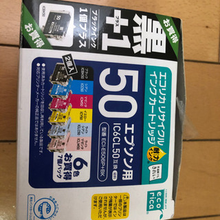 EPSONプリンターインクIC6CL50互換