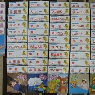 知育・読み聞かせ絵本55冊 はじめて物語・どうして物語