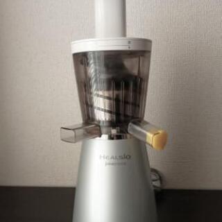 HEALSIO スロージューサー EJ-CP10B