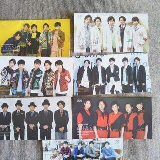 【2/22〆】嵐ファンクラブ冊子74〜80【値下げ】