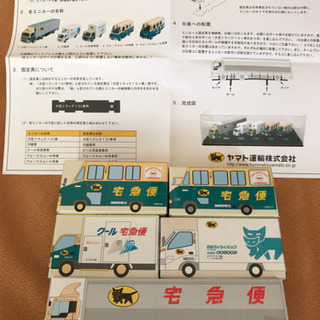 非売品 ヤマト運輸ミニカー5台+ディスプレイケースセット