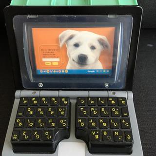 ピープル 赤ちゃんパソコン