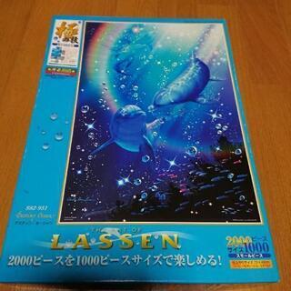 ラッセン☆ジグソーパズル2000ピース