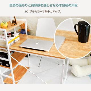 《激安サービス》オフィスチェア +勉強机 デスク ラック付きデス...