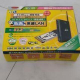 無線LAN ルーター