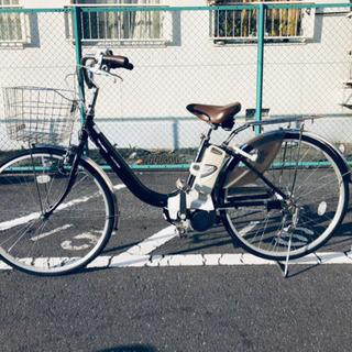 ⭐️A19番 電動自転車✨🚲26インチ パナソニック‼️ビビ・E...